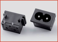 new-inalways-inlet-0721-2
